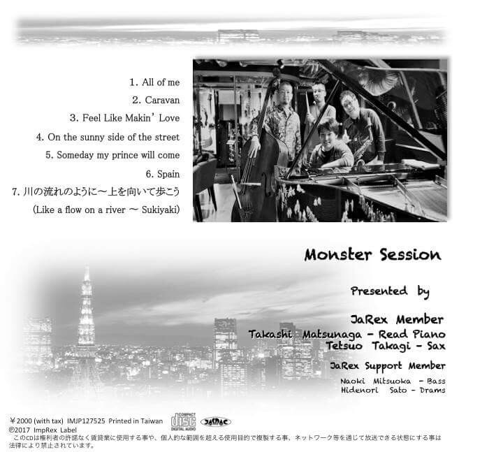 monster_session_2